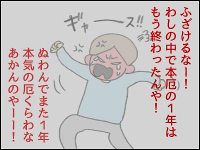 20170124_03.jpg