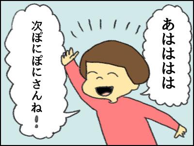 20170211_04.jpg