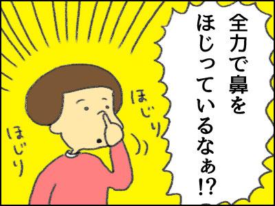 20170227_22.jpg