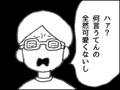 20170510_04.jpg
