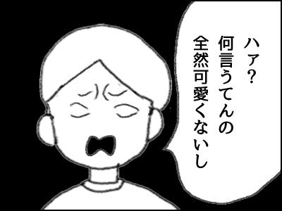 20170510_06.jpg