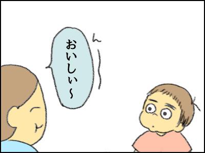 20170515_03.jpg