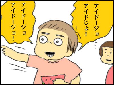 20170515_04.jpg