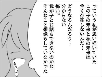 20170603_06.jpg