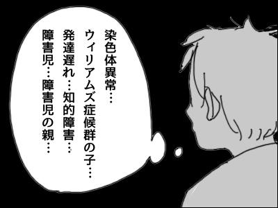 20170603_07.jpg