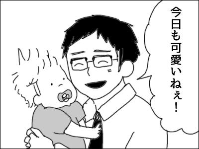 20170603_11.jpg