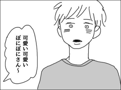 20170603_12.jpg