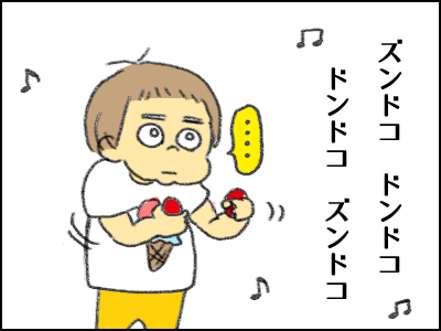 20170611_03.jpg