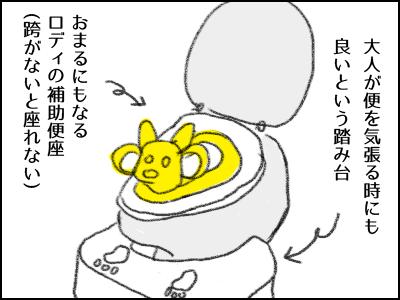 20170614_04.jpg