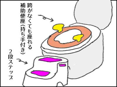 20170614_05.jpg