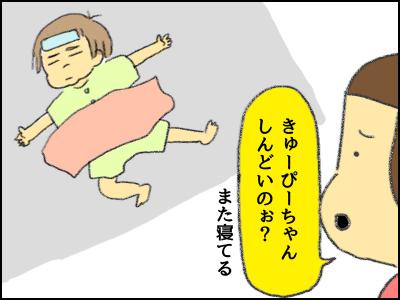 20170621_01.jpg