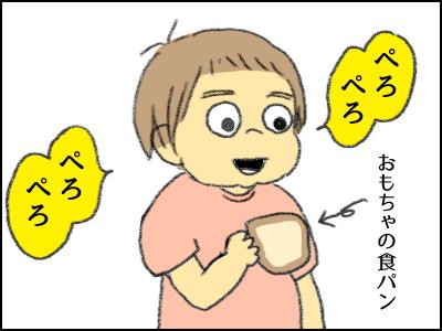 20170621_04.jpg