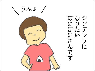 20170629_03.jpg