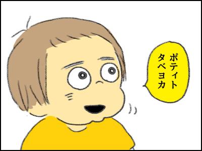20170628_03.jpg