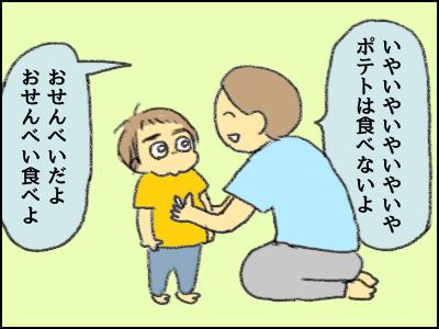 20170628_04.jpg