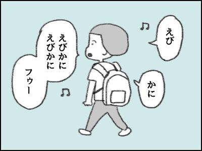 20170630_08.jpg