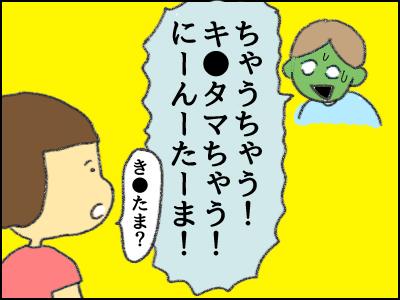 20170630_07.jpg