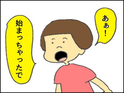 20170630_05.jpg