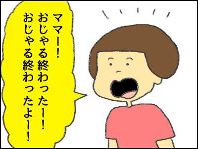 20170630_03.jpg