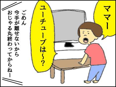 20170630_01.jpg