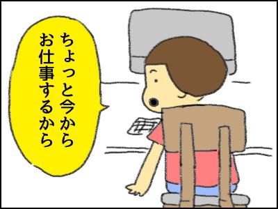 20170718_02.jpg