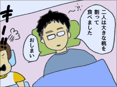 20170719_02.jpg