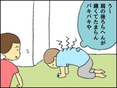 20170722_04.jpg