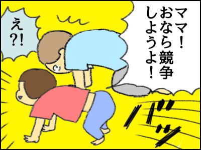 20170722_05.jpg
