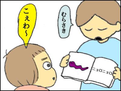 20170802_04.jpg