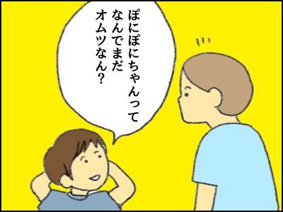 20170804_01.jpg