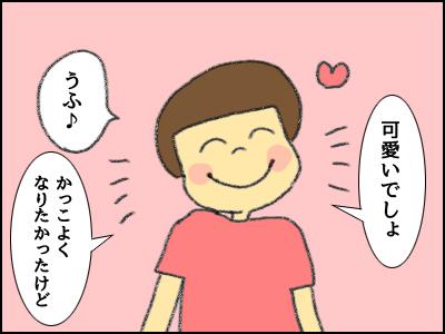 20170830_08.jpg