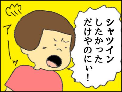 20170908_05.jpg