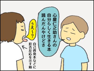 20170909_11.jpg