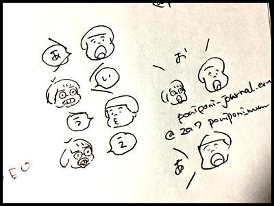 20170912_04.jpg