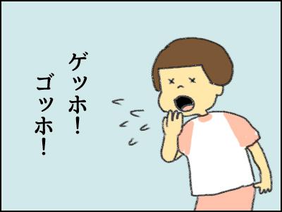 20170918_02.jpg