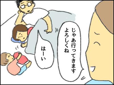 20170924_01.jpg
