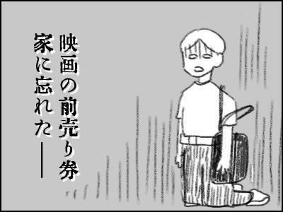 20170924_06.jpg
