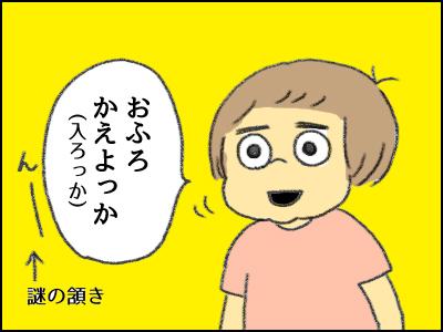 20170925_02.jpg