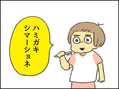 20170925_03.jpg