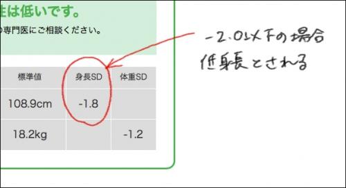 20170928_04.jpg