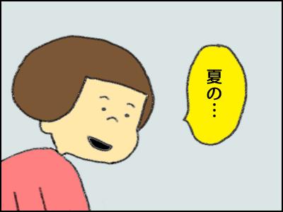 20171003_06.jpg