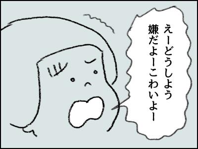 20171011_05.jpg