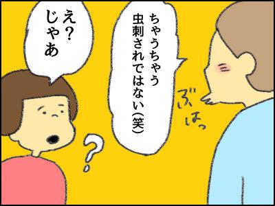 20171023_04.jpg