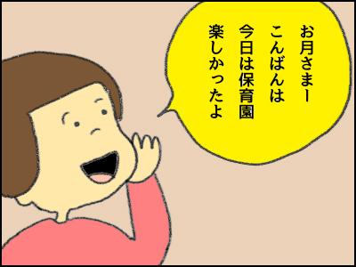 20171026_02.jpg