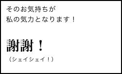20171028_04.jpg