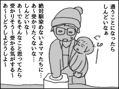 20171031_10.jpg