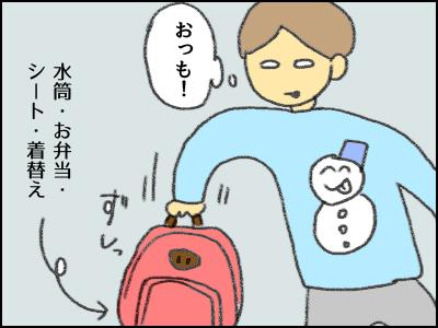 20171101_04.jpg