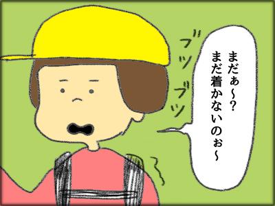 20171101_06.jpg