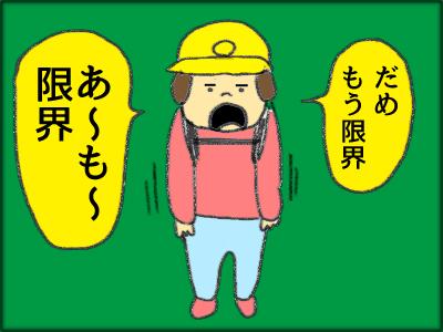 20171101_07.jpg