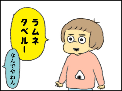 20171102_01.jpg